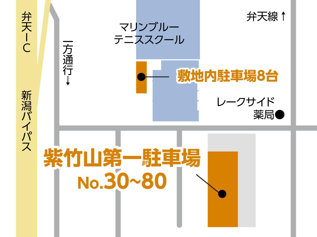 新しい駐車場マップ