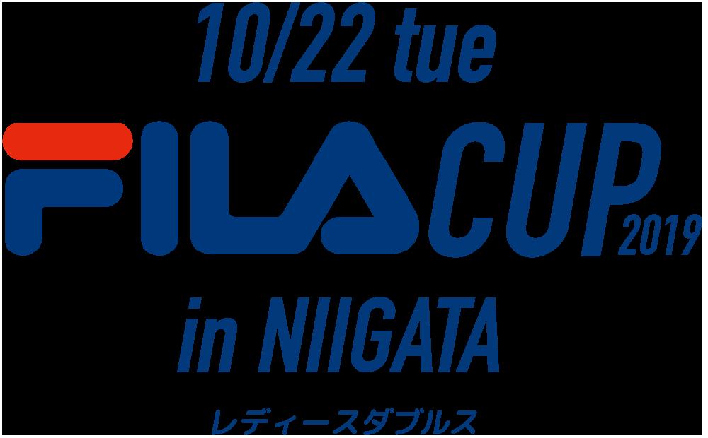 FILA CUP 2019 in NIIGATA レディースダブルス