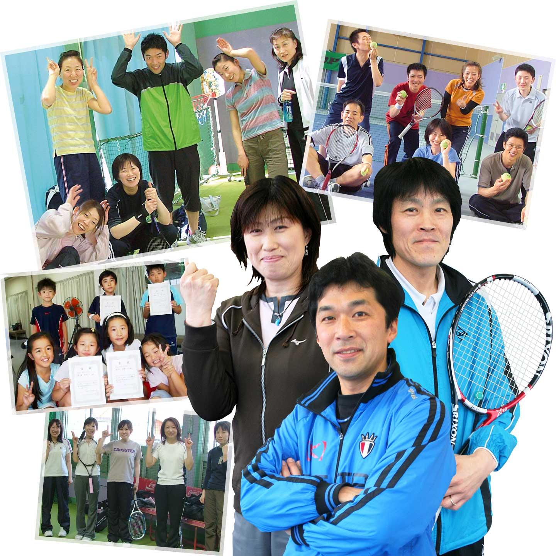 マリン ブルー テニス